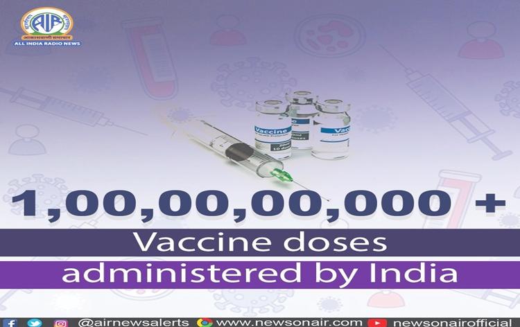 રસીકરણ અભિયાને 100 કરોડ રસીનો લક્ષ્યાંક હાંસલ કરીને ઈતિહાસ રચ્યો
