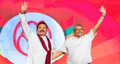 Mahinda Rajapaksa takes oath as Prime Minister of Sri Lanka for fourth time