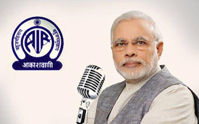 PM to share his thoughts in 'Mann Ki Baat' programme on AIR tomorrow