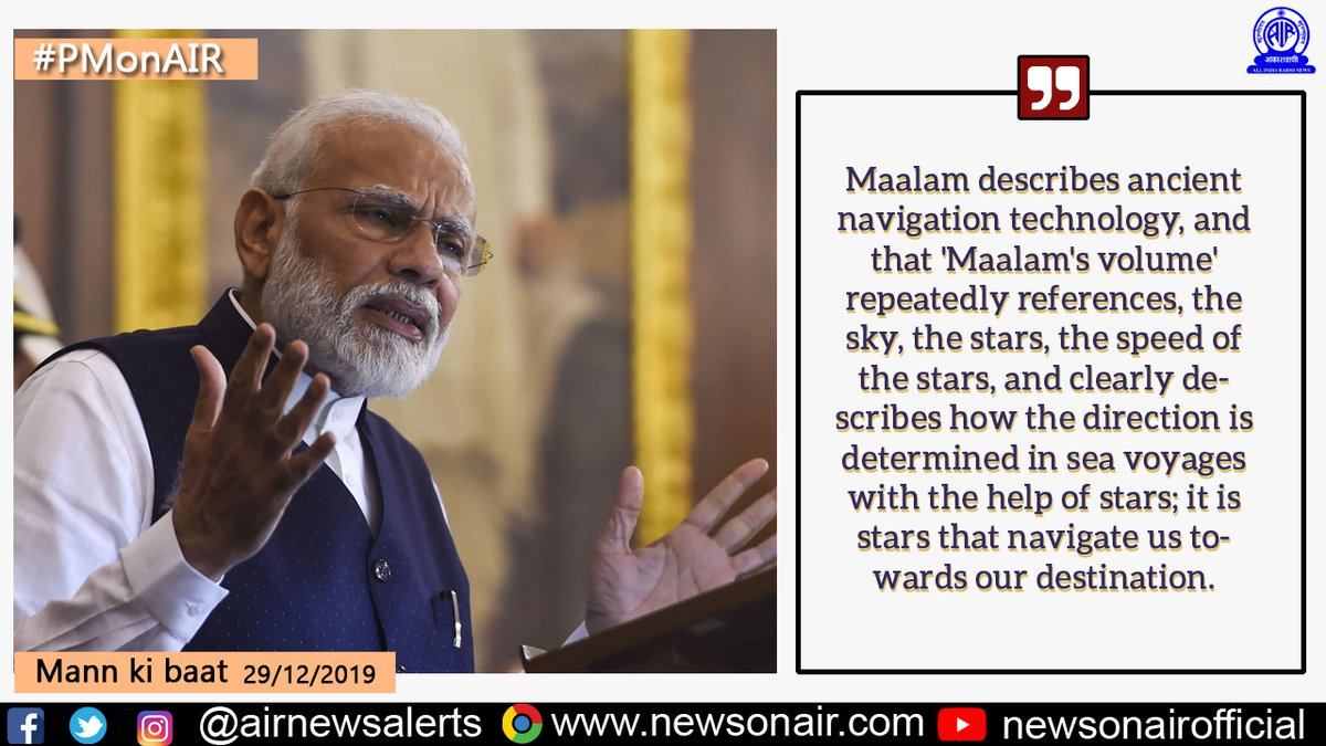 Mann Ki Baat: PM  Modi says young India will play key role in building modern India in coming decade