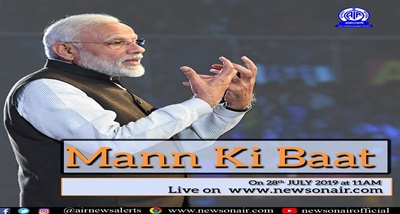 PM Modi to share his thoughts in Mann Ki Baat programme on AIR tomorrow