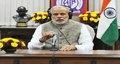 PM Modi to share his thoughts in 'Mann Ki Baat' programme on Nov 24