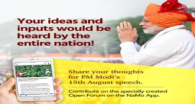 PM invites people to share inputs for his Independence Day