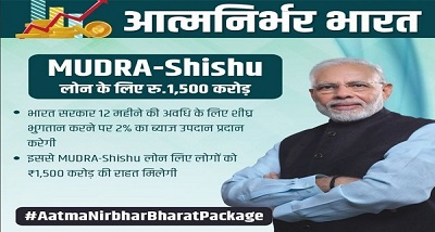 Centre announces 'Mudra Shishu loan' for small businesses and cottage industries