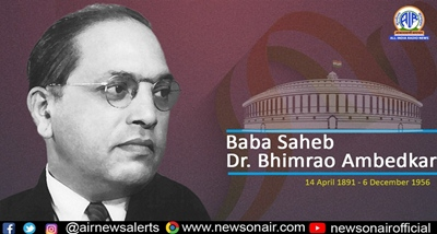 Nation remembers Chief Architect of Indian Constitution Babsaheb Dr. Bhimrao Ambedkar on his 130th birth anniversary
