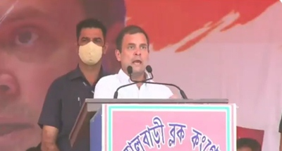 Senior Congress leader Rahul Gandhi addresses election rally at Matigara in Darjeeling district of West Bengal