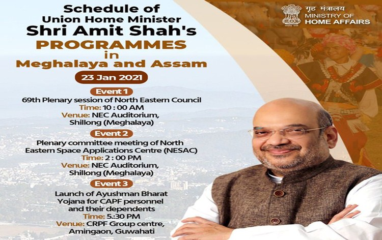 69th Plenary Meeting of North Eastern Council inaugurated by Home Minister Amit Shah in Shillong