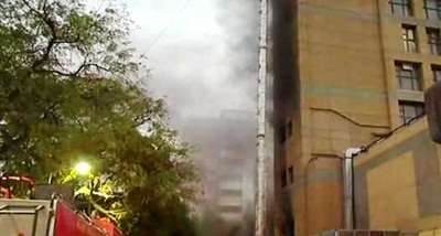 Fire breaks out at AIIMS Trauma Centre in New Delhi
