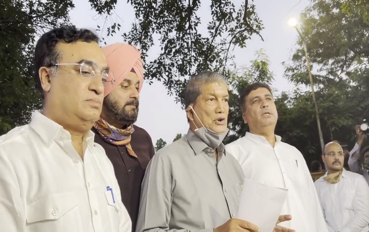 Punjab Congress Legislature Party meeting cancelled; Sonia Gandhi to announce name of new CM