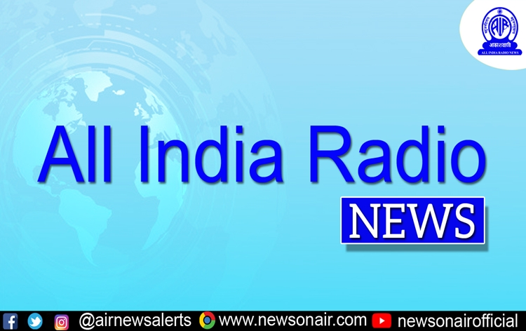 News On AIR - News Services Division, All India Radio News