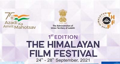 پہلا ہمالیائی فلم فیسٹول آج لداخ کے لیہہ میں شروع ہورہا ہے